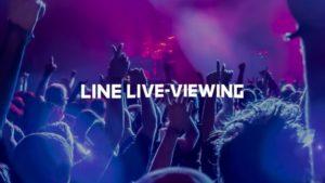 LINE LIVE VIEWING 画像