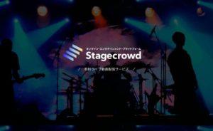 stagecrowdg画像