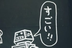 楽天TV 口コミ画像
